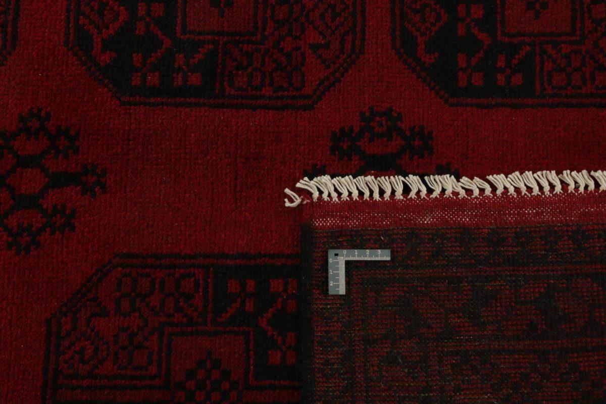 Dywan  Aktscha 1397446 146x195cm