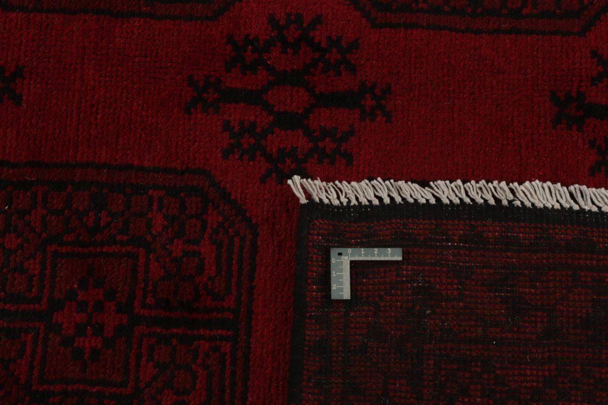Dywan  Aktscha 1397461 149x197cm