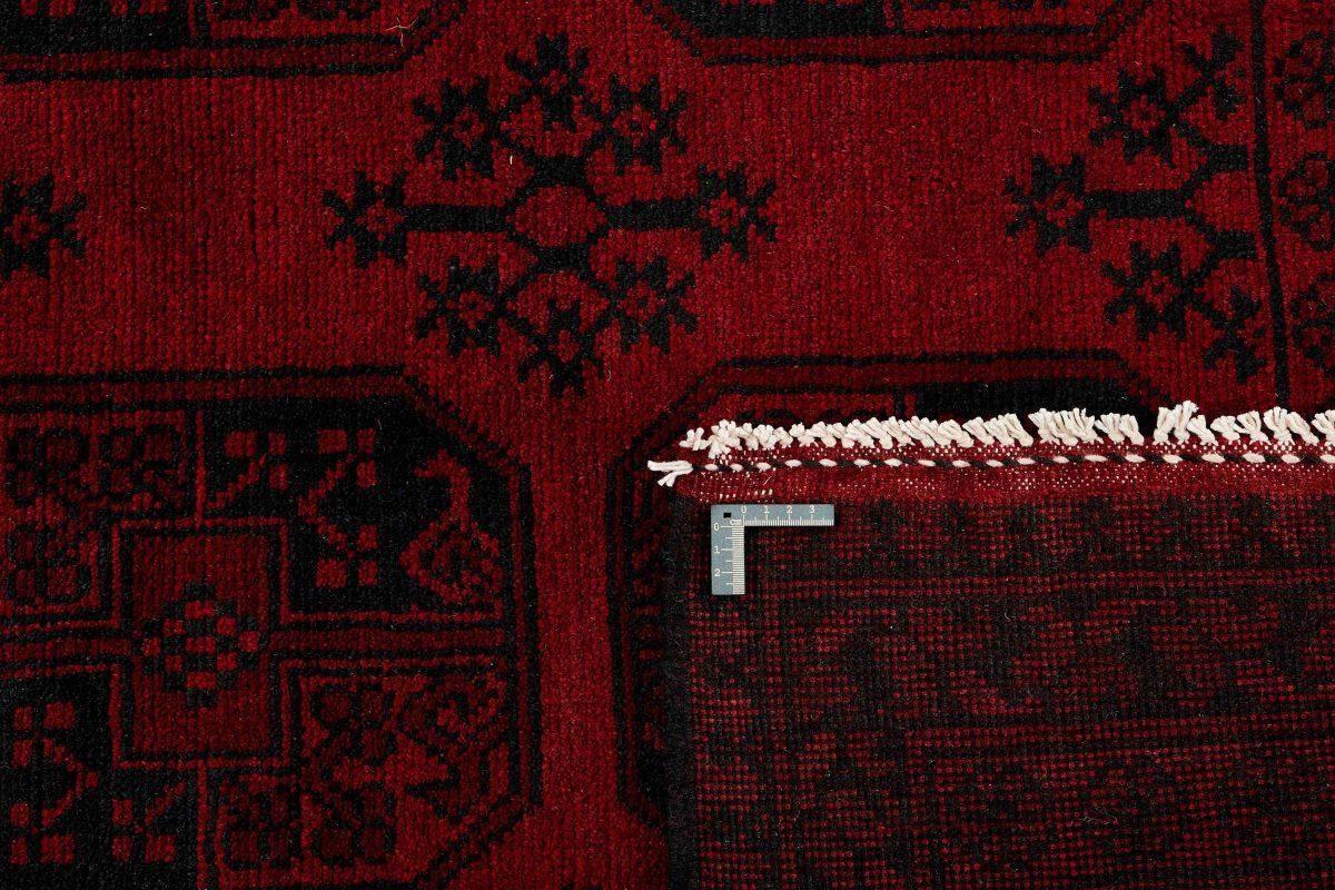 Dywan  Aktscha 1398061 147x193cm