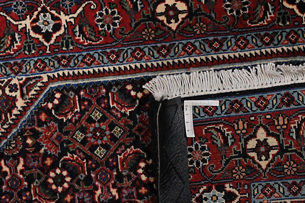Dywan  Bidjar Fine 1114068 87x320cm