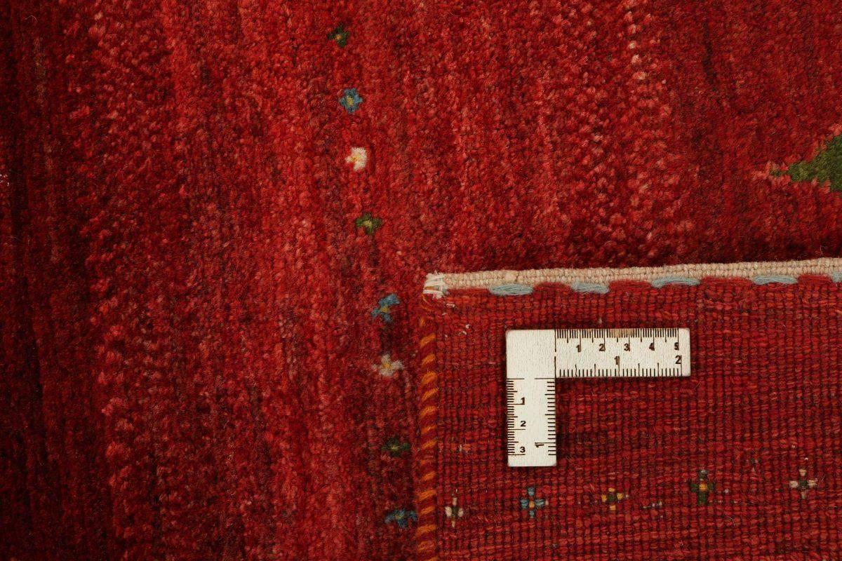 Dywan  Gabbeh Fine  1421230 155x211cm