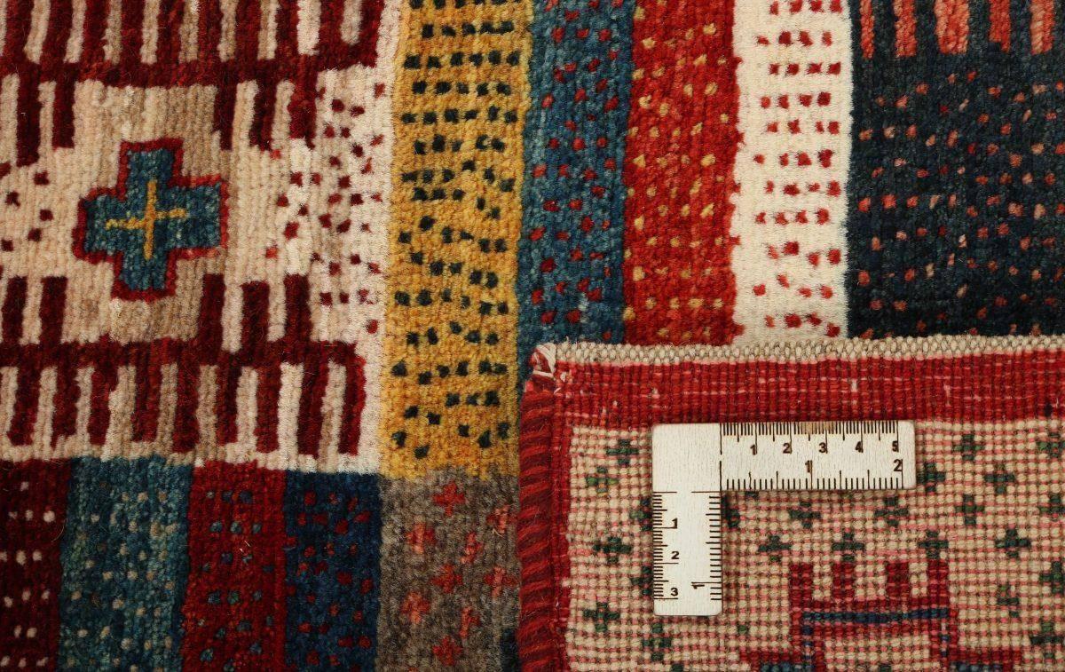Dywan  Gabbeh Fine  1421258 84x175cm