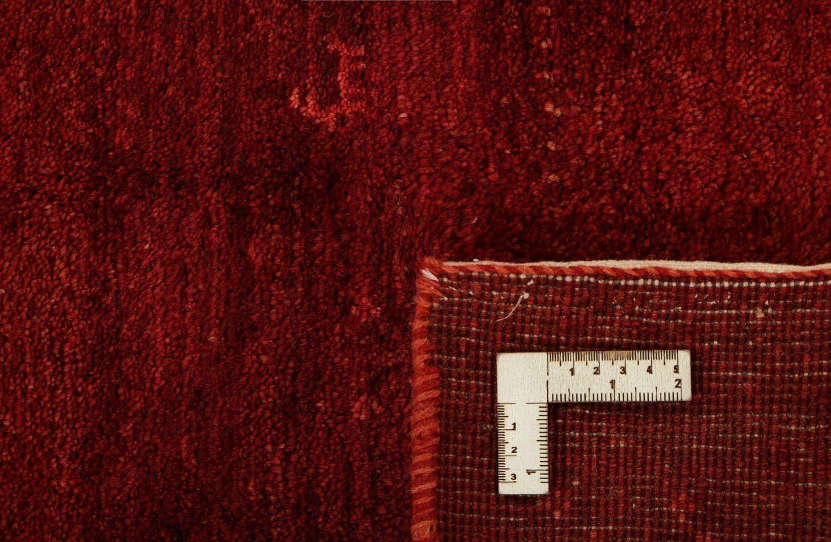 Dywan  Gabbeh Fine  1421288 125x185cm