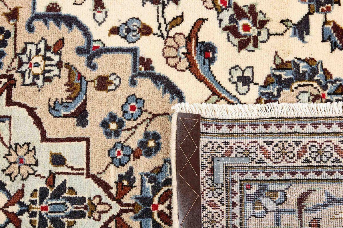 Dywan  Keshan Fine 1245289 248x362cm