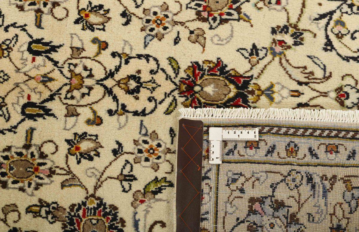 Dywan  Keshan Fine 1364952 132x223cm