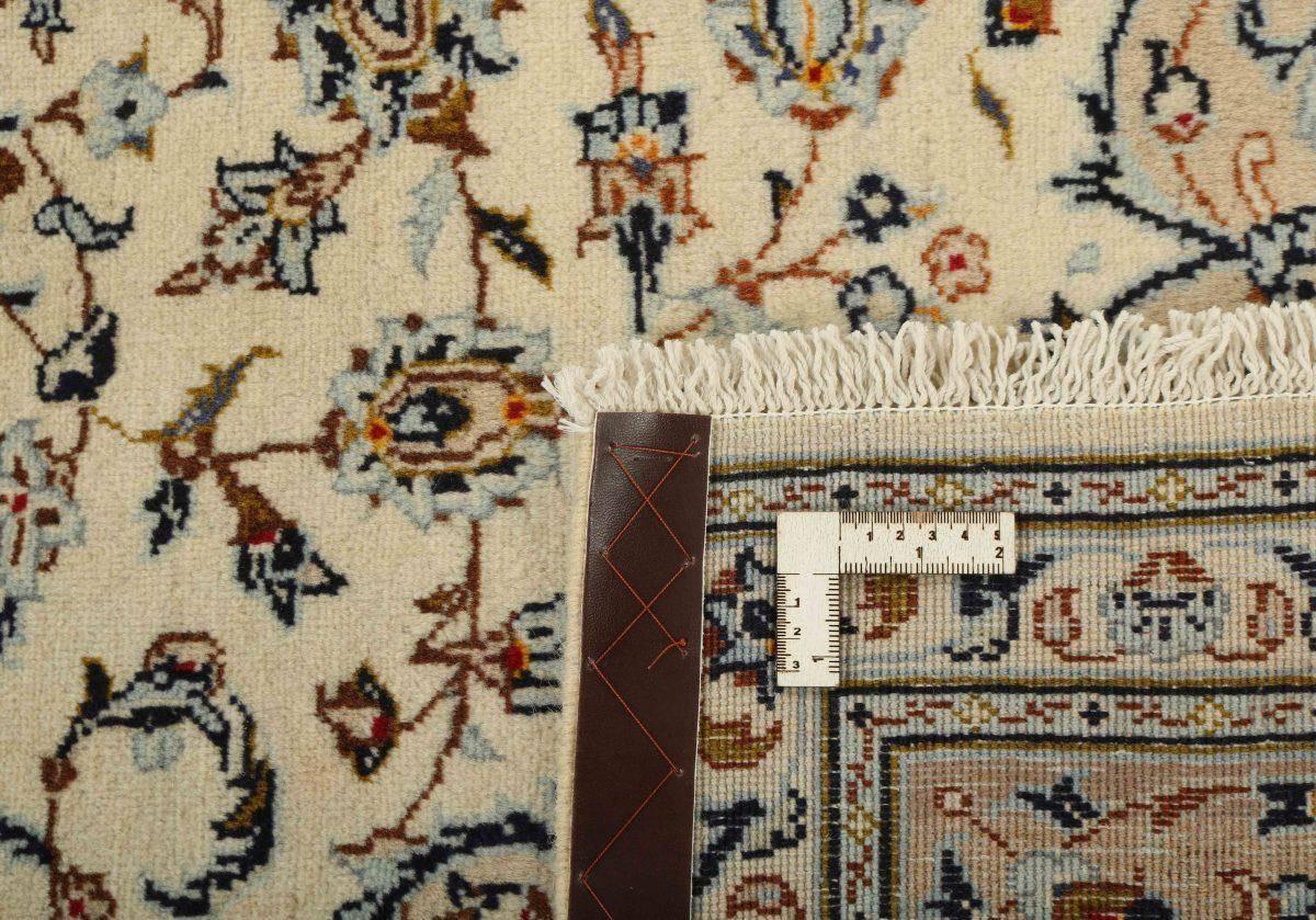 Dywan  Keshan Fine 1409117 201x287cm