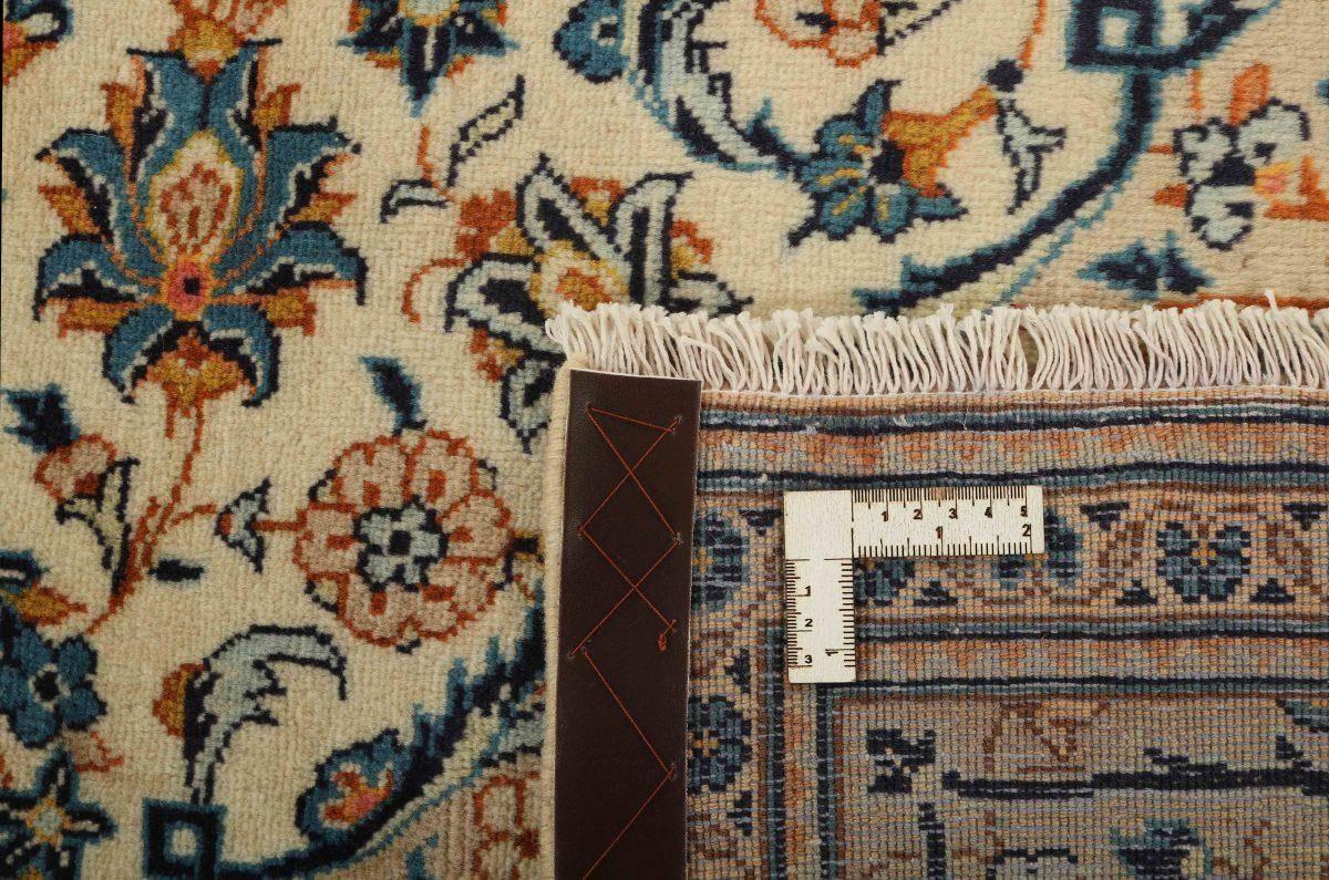 Dywan  Keshan Fine 1409122 190x295cm