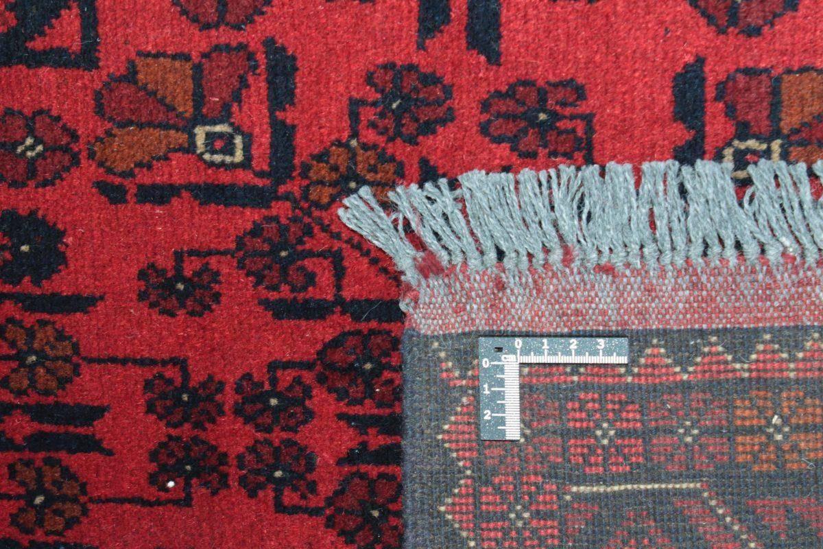 Dywan  Old Afghan 1183892 173x234cm