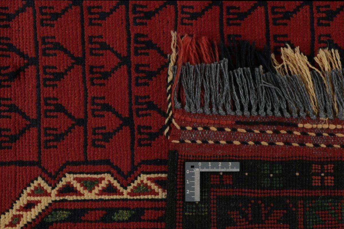 Dywan  Old Afghan 1274216 101x158cm