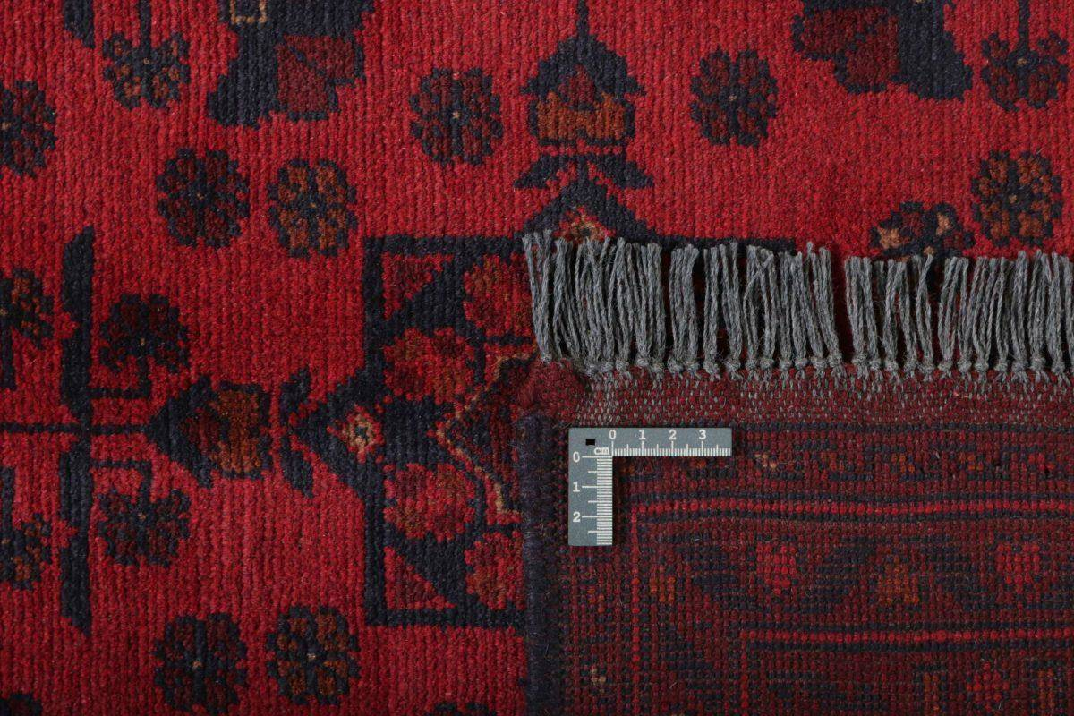 Dywan  Old Afghan 1315041 103x146cm