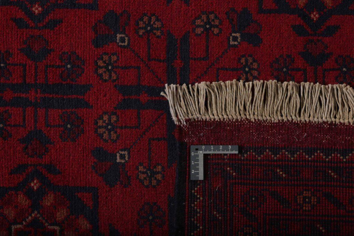 Dywan  Old Afghan 1315108 173x225cm