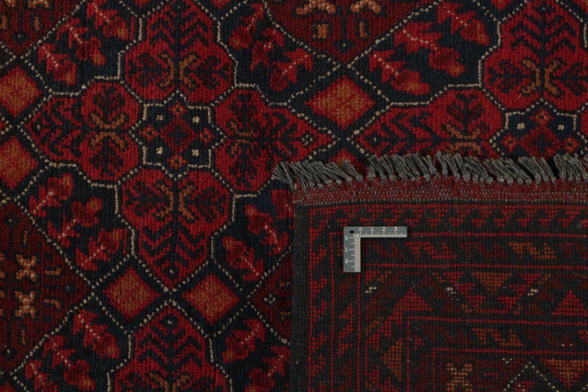 Dywan  Old Afghan 1315160 78x113cm