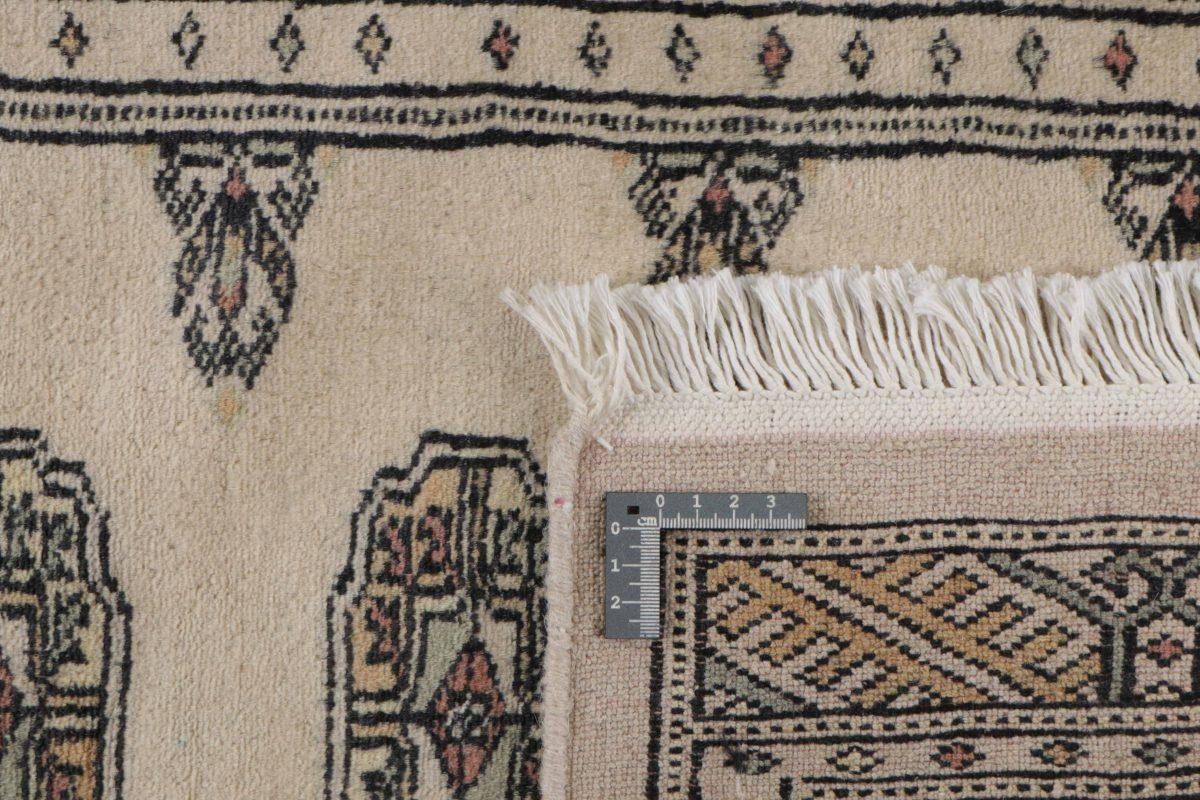 Dywan  Pakistan Bokhara 1172750 78x320cm