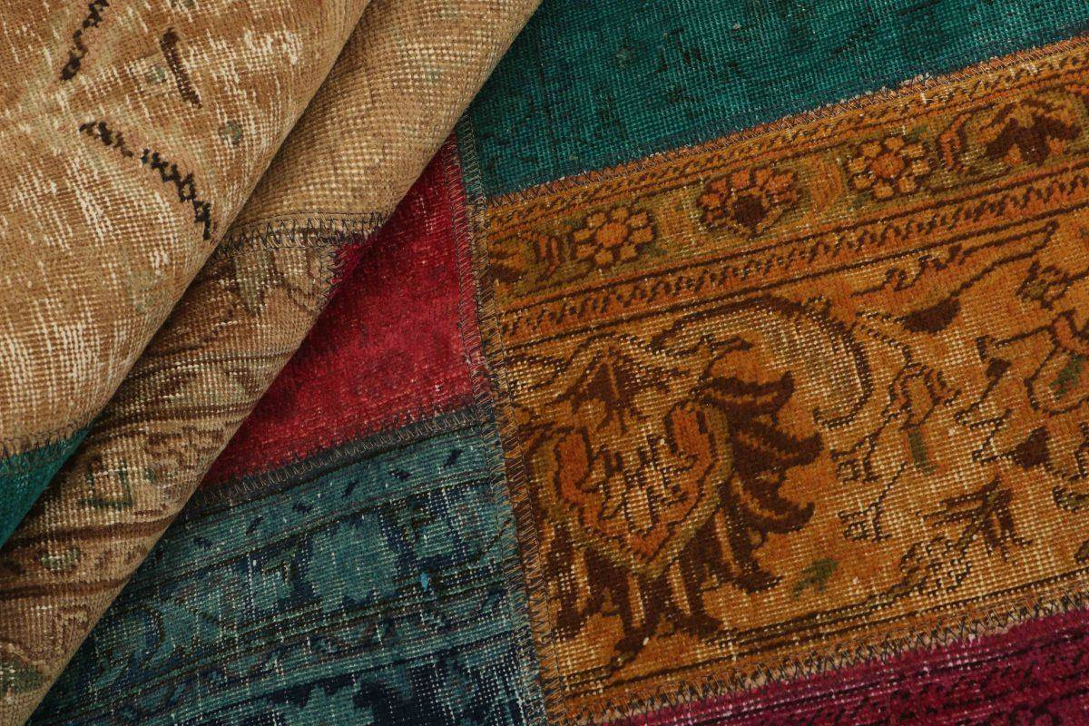Dywan  Vintage Patchwork 1417832 247x245cm