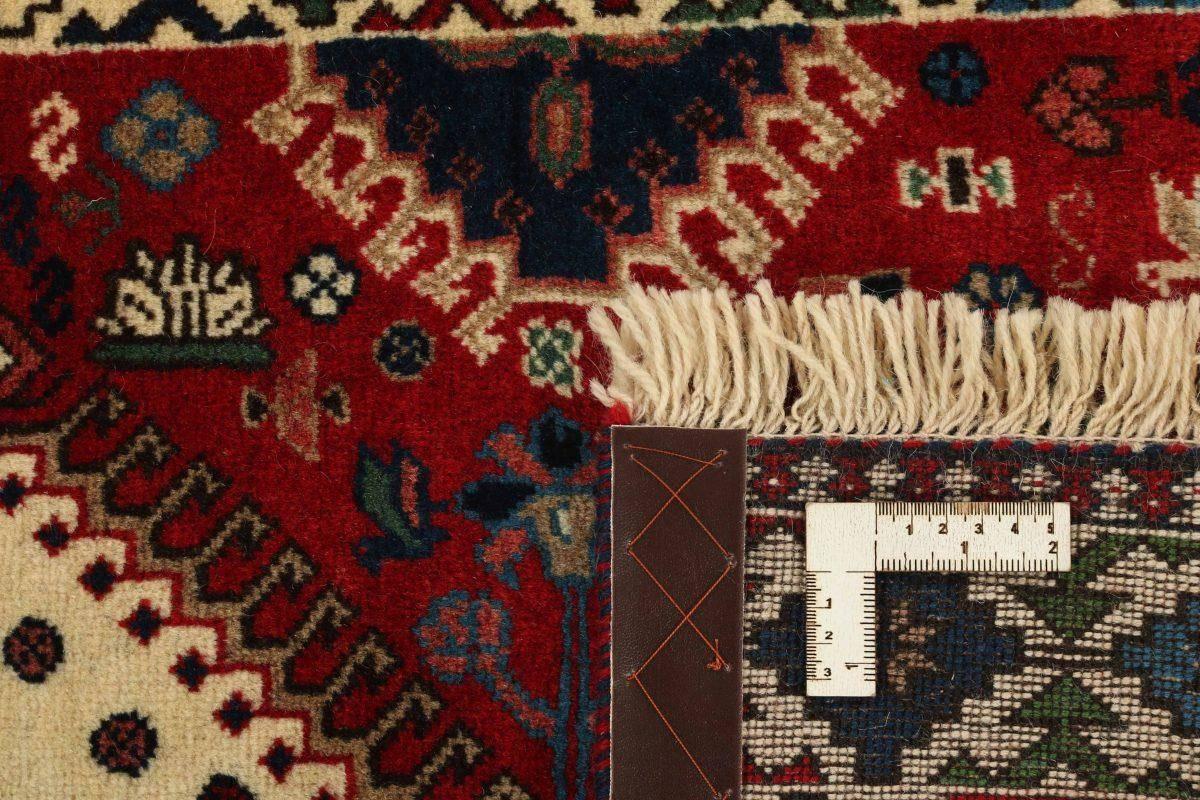 Dywan  Yalameh 1415986 76x198cm