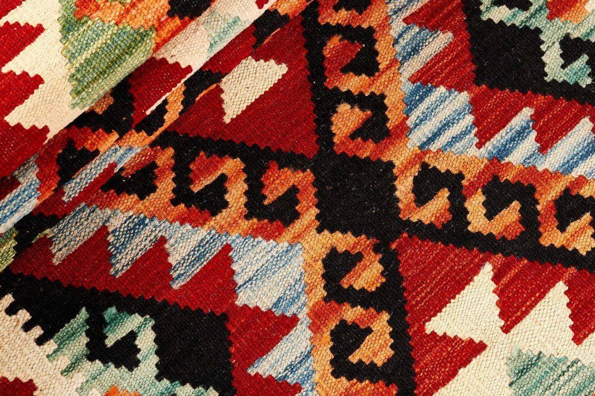Dywan kilimowy  Afghan Kelim 1413599 78x300cm