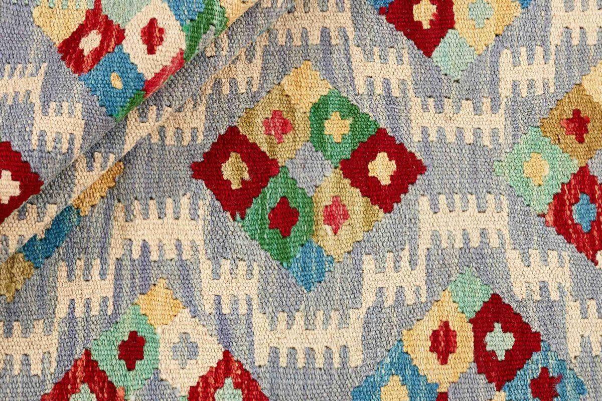 Dywan kilimowy  Afghan Kelim 1414728 150x189cm