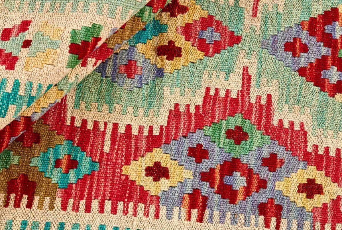 Dywan kilimowy  Afghan Kelim 1414730 99x162cm