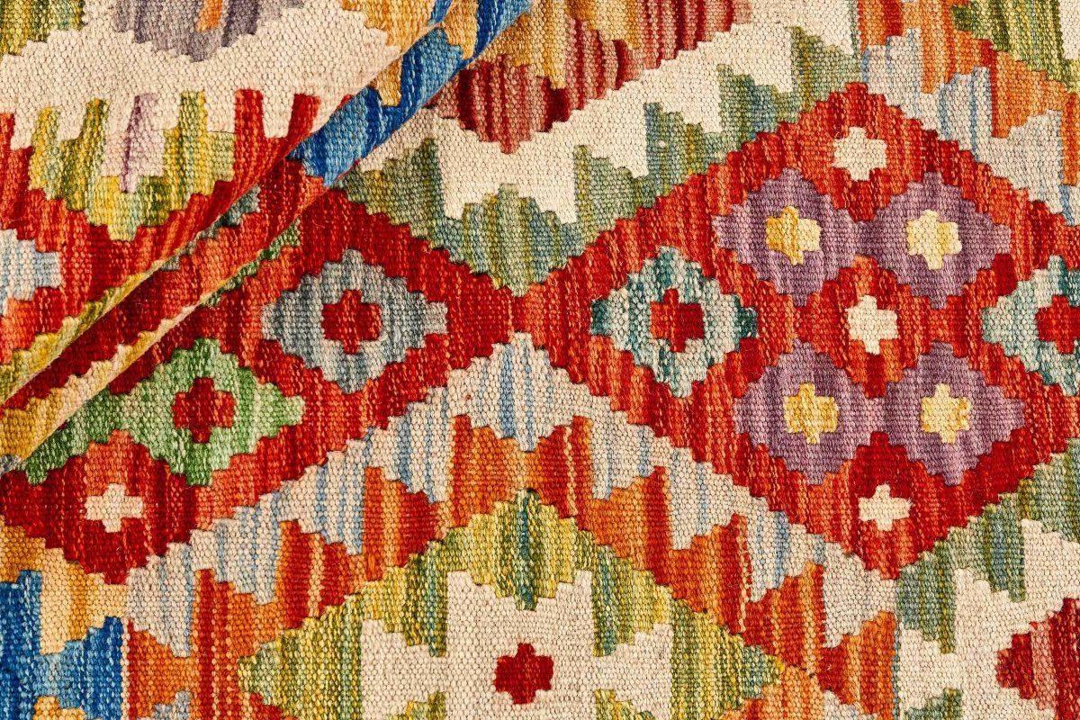 Dywan kilimowy  Afghan Kelim 1419423 159x204cm