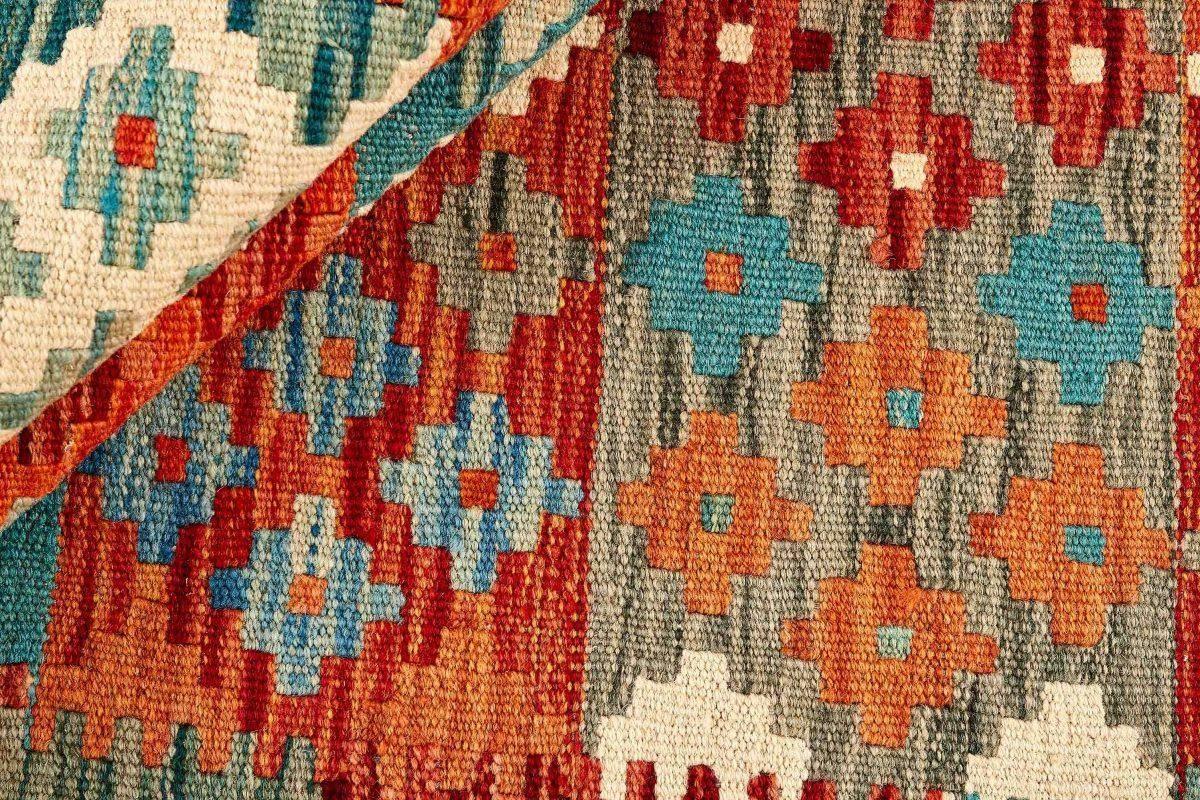Dywan kilimowy  Afghan Kelim 1419467 78x113cm