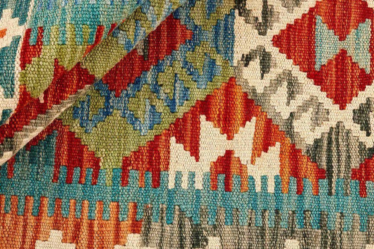 Dywan kilimowy  Afghan Kelim 1419468 80x124cm