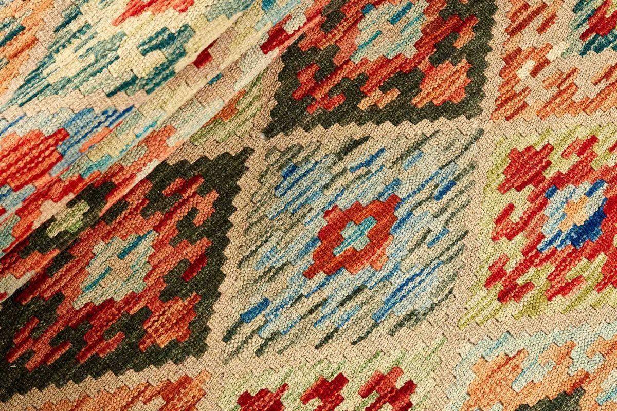 Dywan kilimowy  Afghan Kelim 1419644 79x245cm